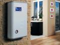The Boiler System